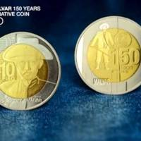10 Piso Malvar Commemorative Coin 2015